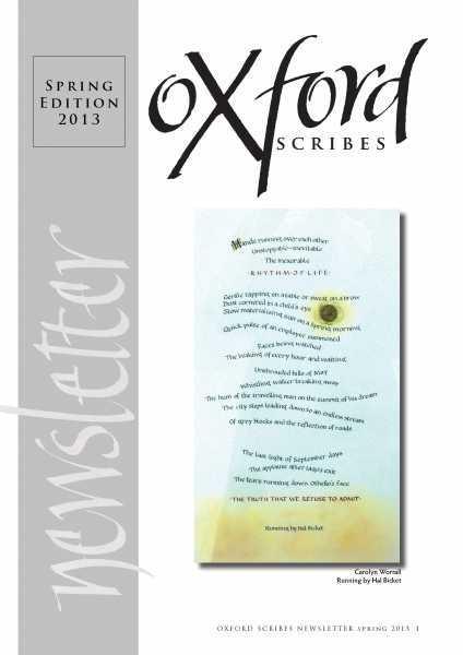 April2013 cover