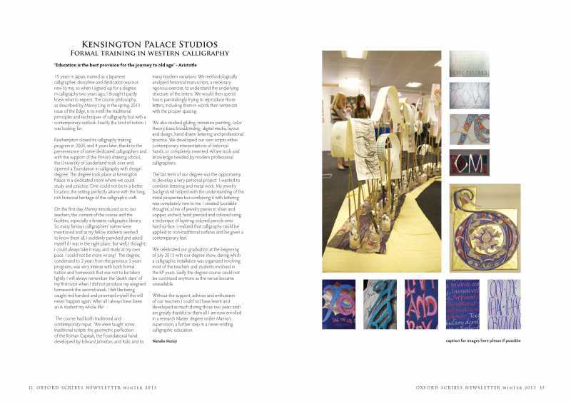 Kensington Palace article
